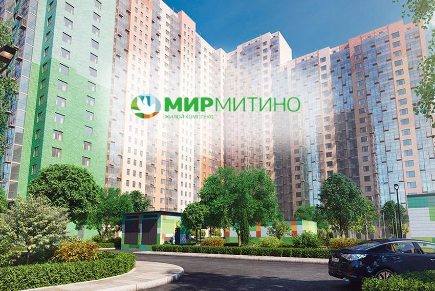 zhk_mir_mitino