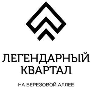 zhk_legendarnyj_kvartal