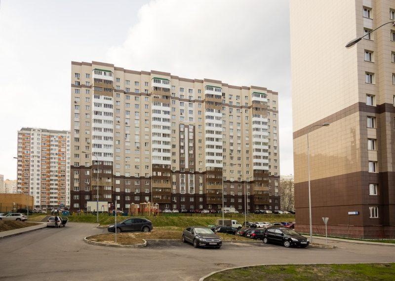 ЖК Эко Видное