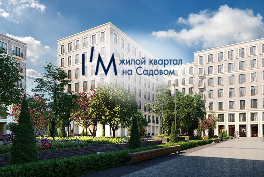 zhiloi_kvartal_im