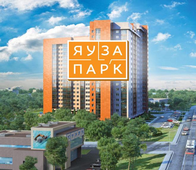 ЖК «Яуза Парк»