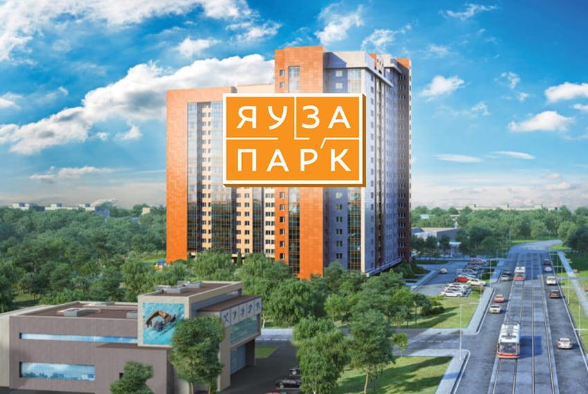 zhk_yauza_park