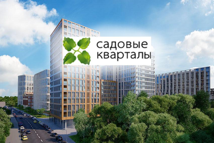 zhk_sadove_kvartali