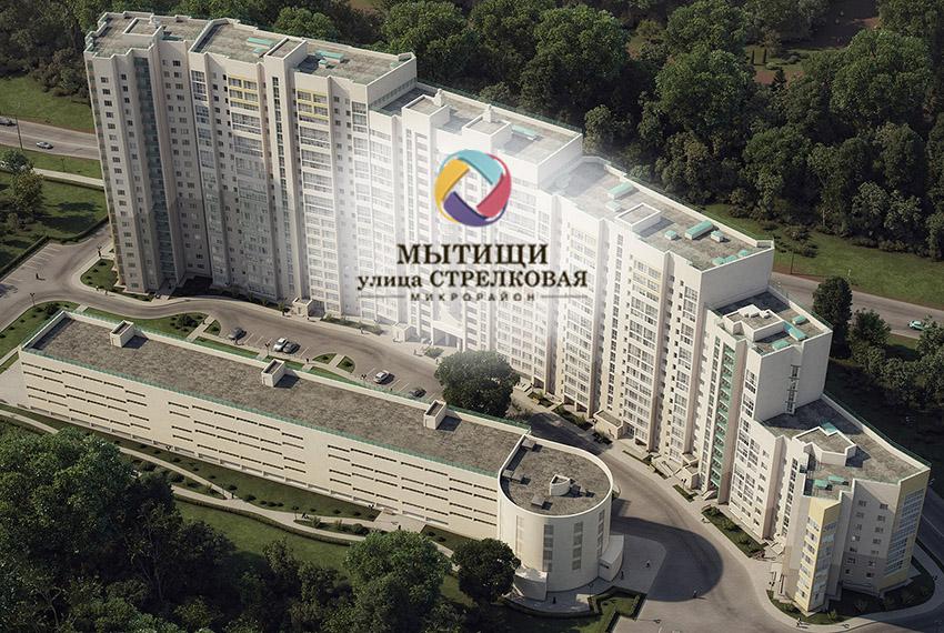 Микрорайон Мытищи, ул. Стрелковая