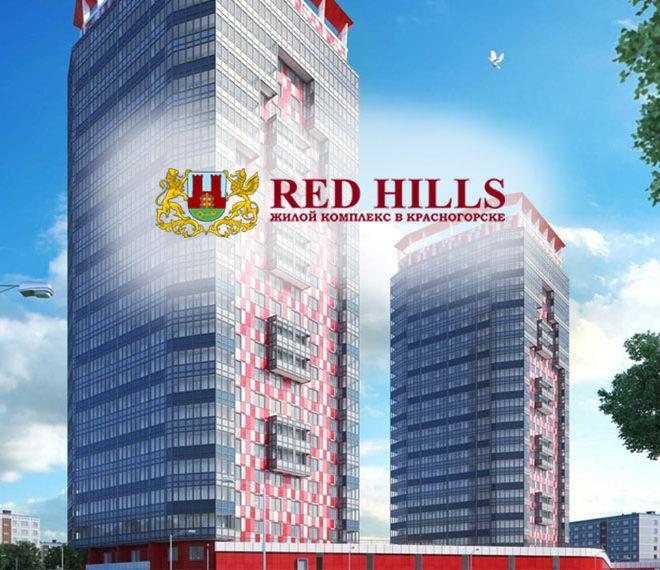 zhk_red_hills