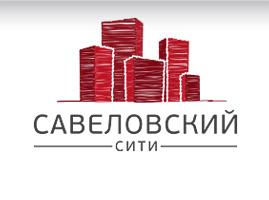 zhk_savelovskij_siti_logo
