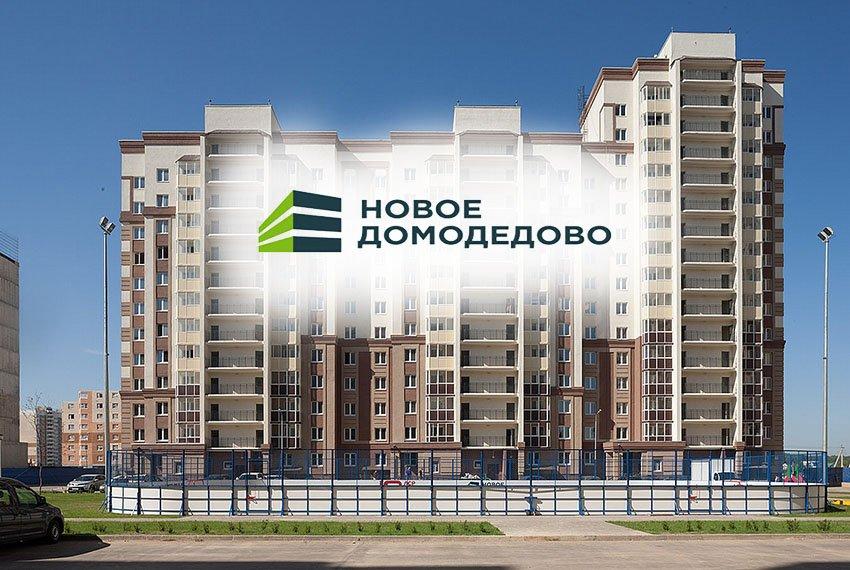 novoe_domodedovo