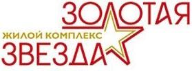 zh_zolotaya_zvezda