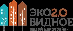 zhk_eko_vidnoe_2_0