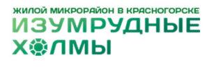 zhk_izumrudnie_holmi_logo