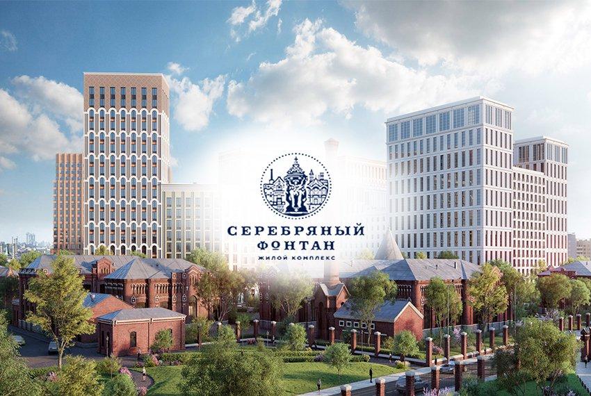 zhk_serebryannij_fontan