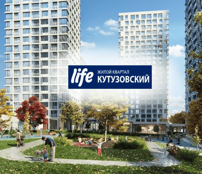 ЖК Life Кутозовский