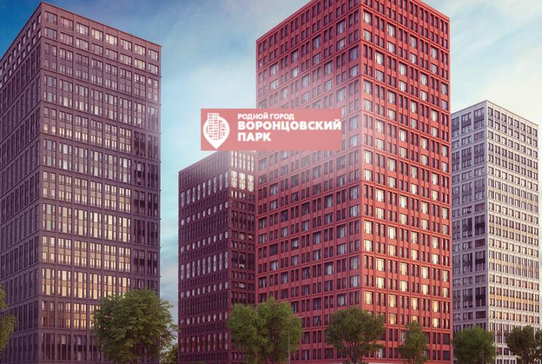 жк город воронцовский парк Слушателям, успешно
