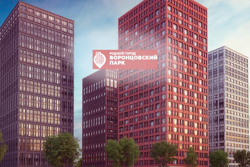 ЖК Родной город Воронцовский Парк