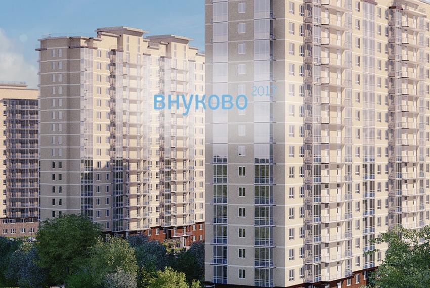 ЖК Внуково 2017