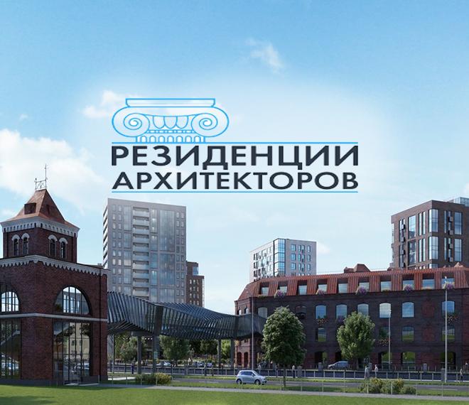 миниатюра резиденции архитекторов