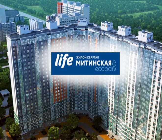 Life-Митинская Ecopark миниатюра 1