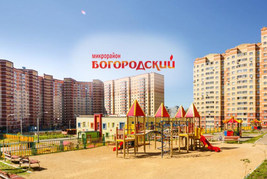 mkrn_bogorodskij