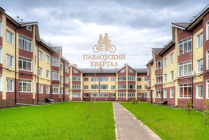ЖК «Павловский квартал»