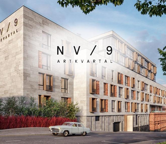 NV9-Artkvartal-logotip.