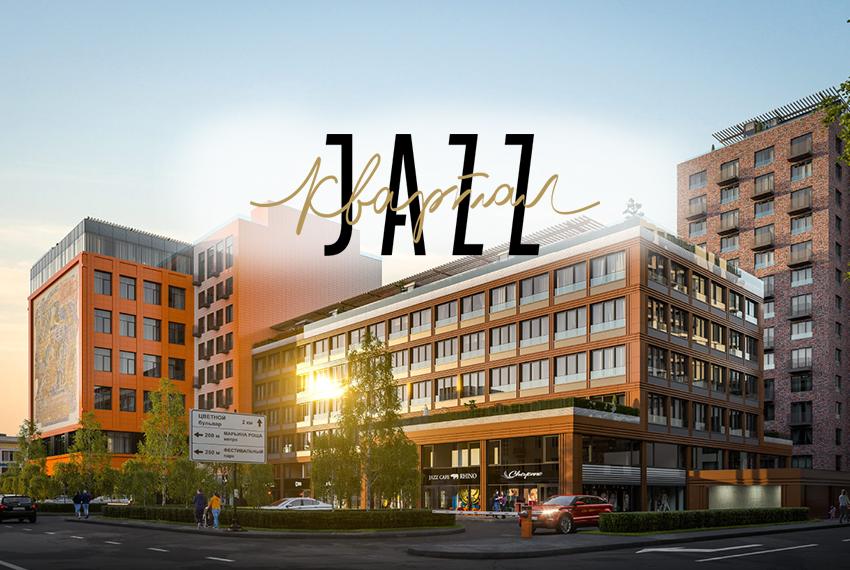 zhk_jazz