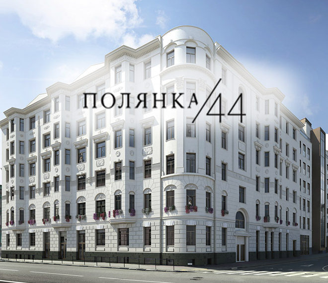 zhk_polyanka_44