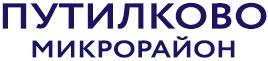 mikrorajon_putilkovo