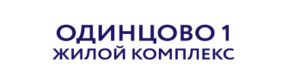 zhk_odincovo_1