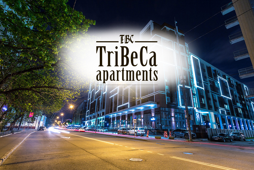 Tribeca Apartments - лого.