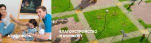 zhk_novo_molokovo