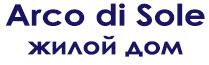 zhiloj_dom_arco_di_sole