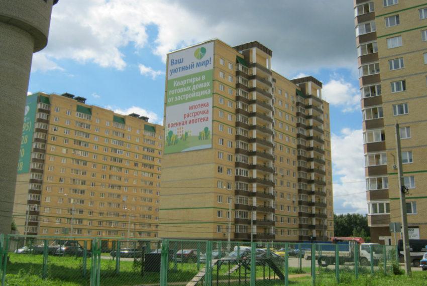 zhk-zelenyj-gorod - korpusa (foto 2)