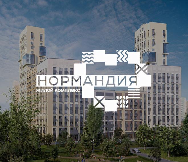 zhk_normandiya