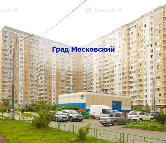 миниатюра град московский