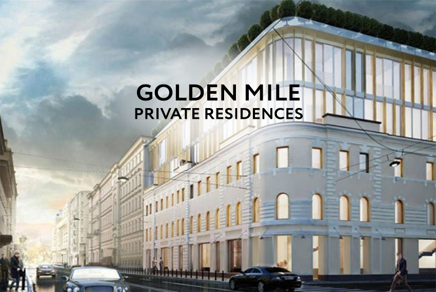 ЖК «Golden Mile private residences»