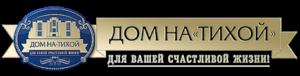 zhk_dom_na_tixoj