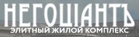 klubnyj_dom_negociant
