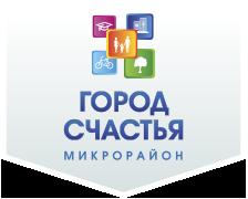 mikrorajon_gorod_schastya