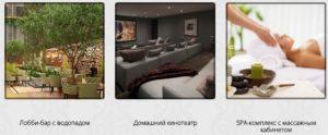 rezidenciya_tverskaya