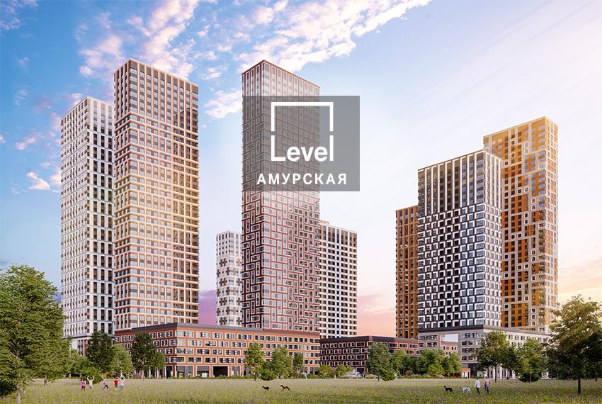 zhk_level_amurskaya