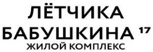 zhk_lyotchika_babushkina_17