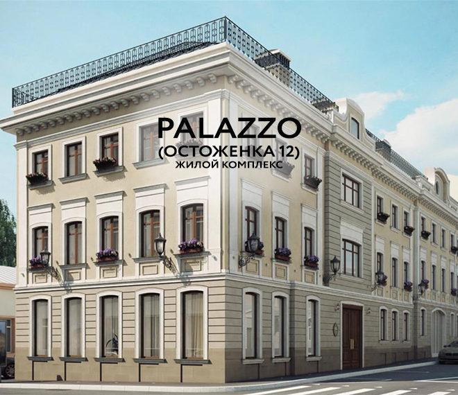 zhk_palazzo (2)