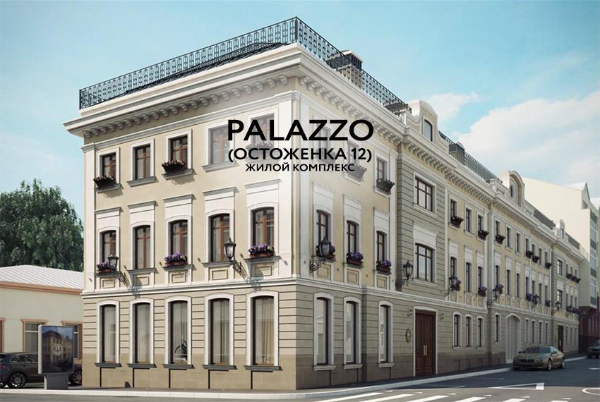 zhk_palazzo