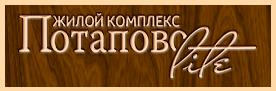 zhk_potapovo_lite