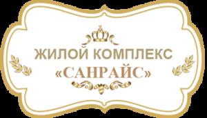 zhk_sanrajs