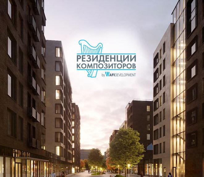 ЖК «Резиденции архитекторов»