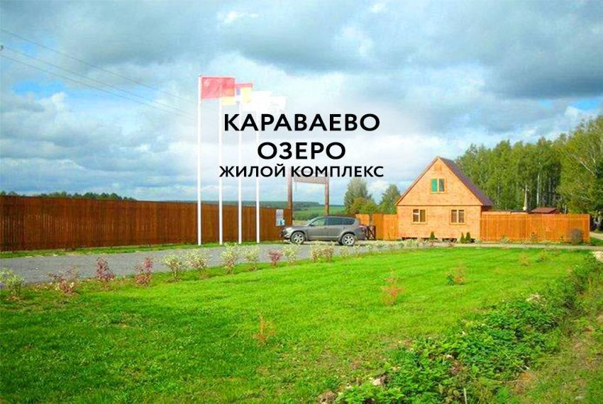 karavaevo_ozero
