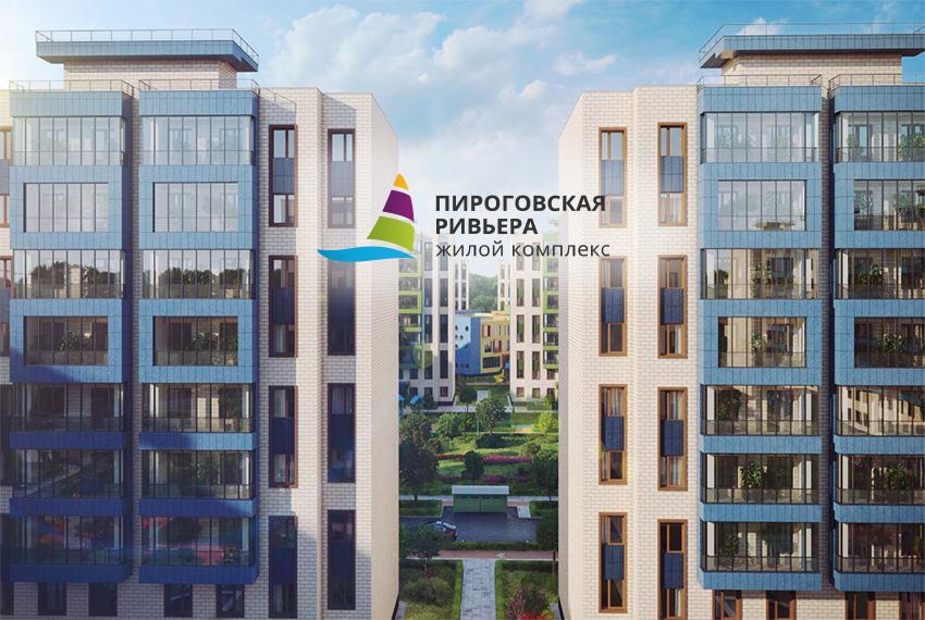 zhk_pirogovskaya_rivera