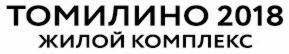 zhk_tomilino