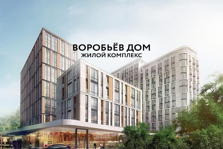 zhk_vorobev_dom